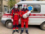 На Херсонщине две женщины родили в машинах скорой помощи