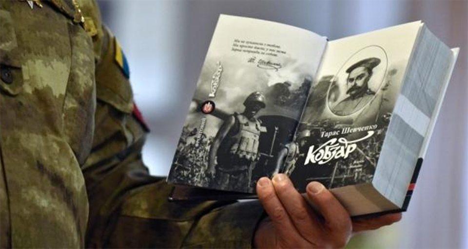 книга, фронтовий кобзар, Пущенко