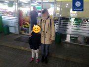 Водитель из Николаева забыл пассажирку с ребенком ночью под Херсоном