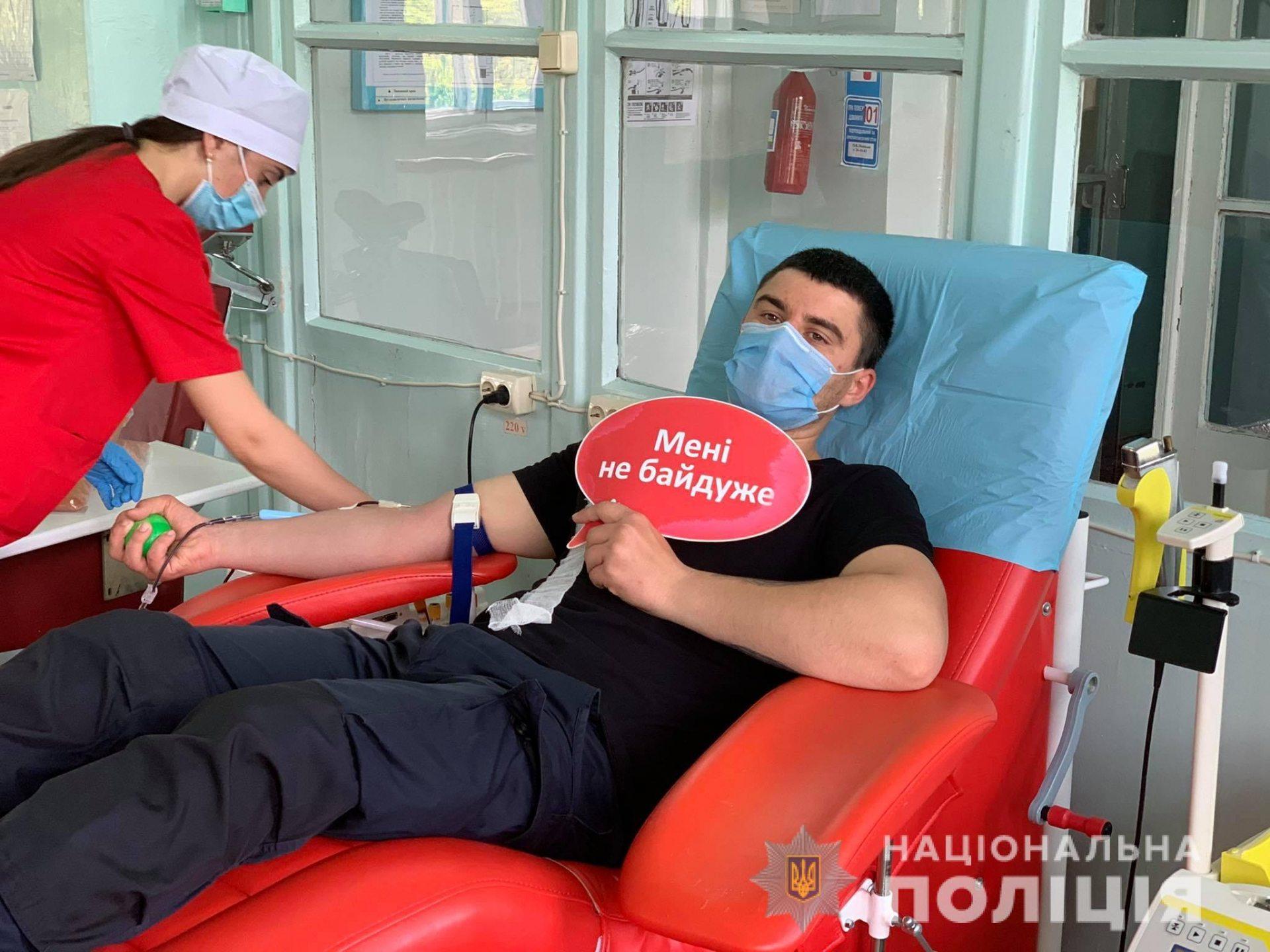 Херсон,донор,переливание крови