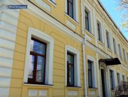 В Херсоні відкрили Літературний музей