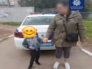 В Херсоне оперативно разыскали потерявшегося 5-летнего мальчика