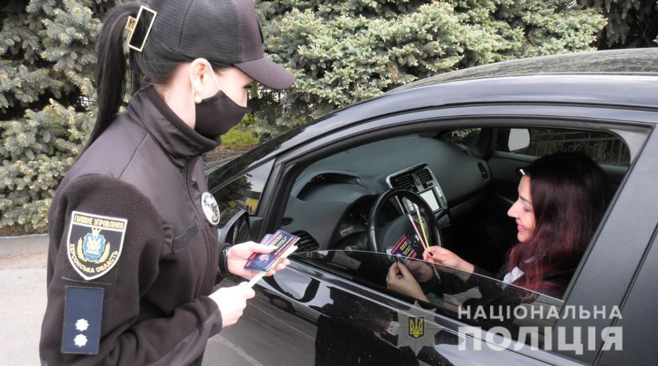 поліція, акція, ПДР