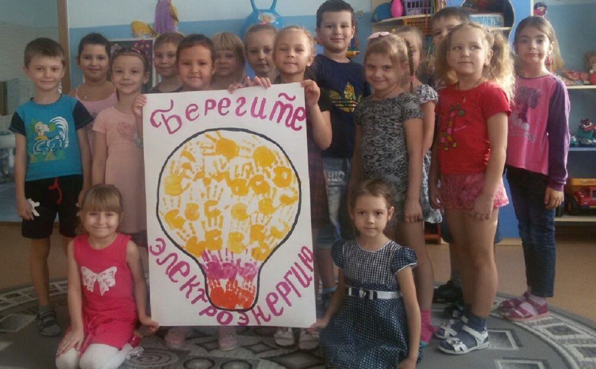 херсоноблэнерго, детский сад, электроэнергия