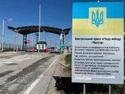 Пограничники выявили около 400 нарушителей порядка въезда на оккупированную территорию