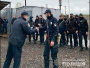 Бойцы отряда полиции Херсонщины получили награды от Командования ООС