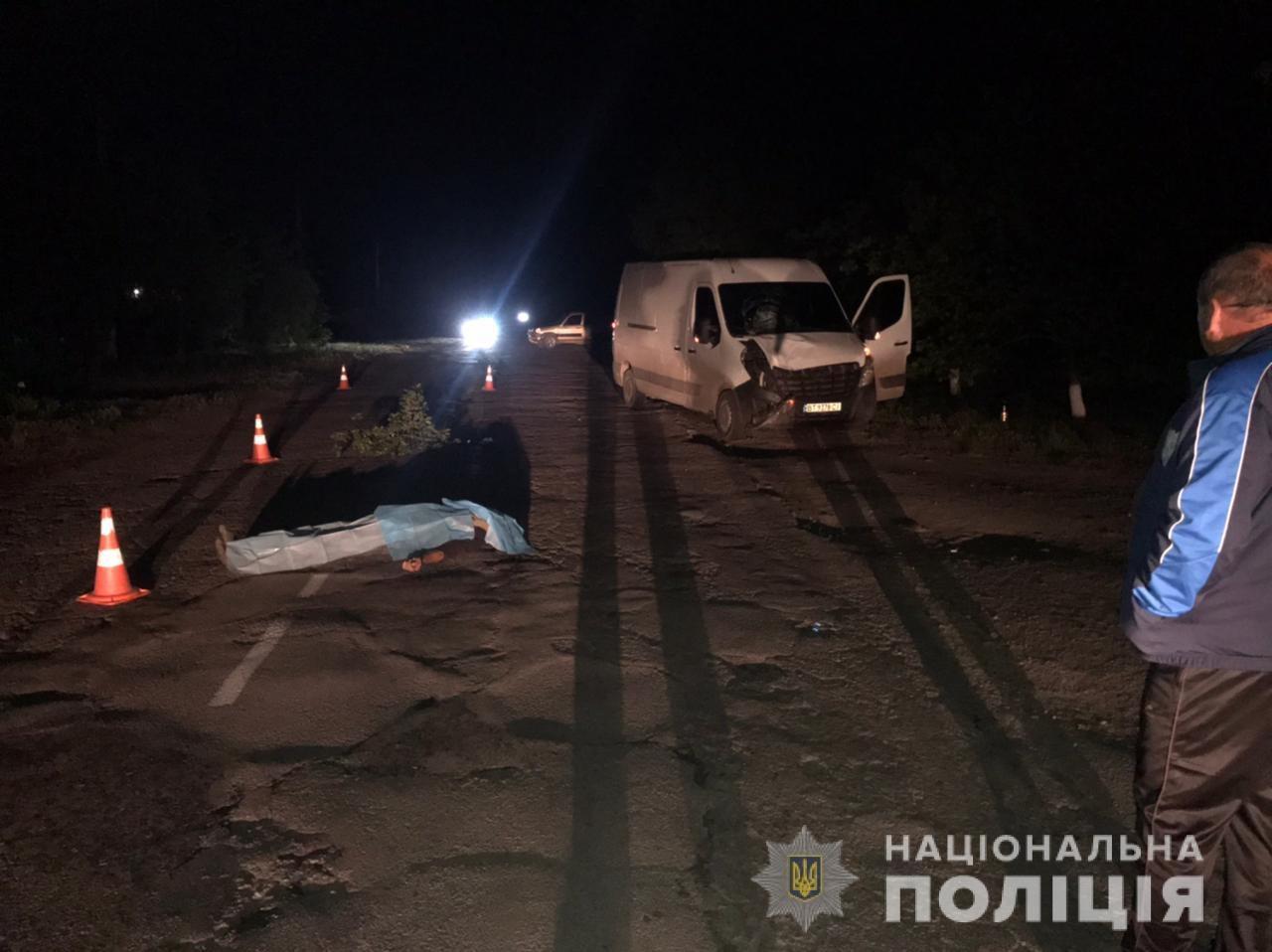пешеход,смертельное ДТП,Скадовский район