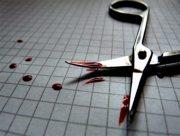 На Херсонщине маникюрные ножницы стали орудием преступления