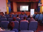 Жителі громади на Херсонщині обговорили з експертами питання безпеки