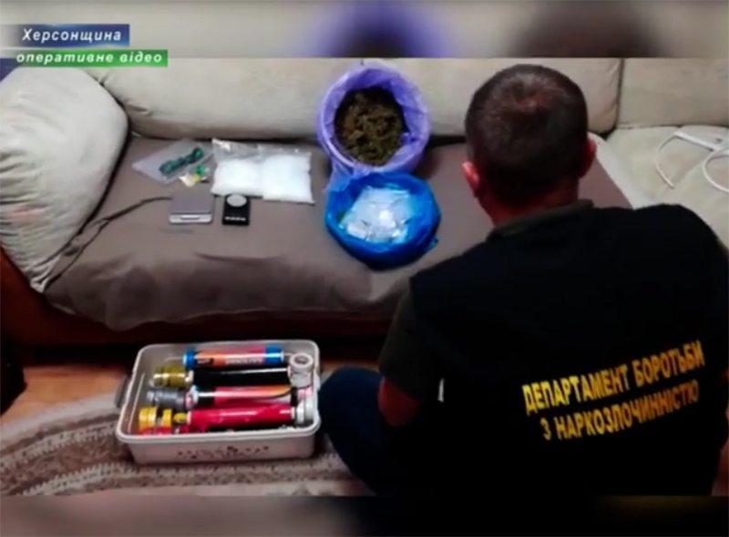 поліція, пошта, наркотики