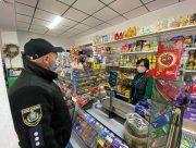 За праздники на Херсонщине выписали 45 штрафов за нарушение карантина