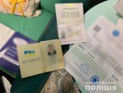 Два жителя Херсонщины наладили изготовление поддельных справок теста на COVID-19 для крымчан