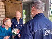 Херсонские судостроители СМГ поздравили своих коллег-ветеранов