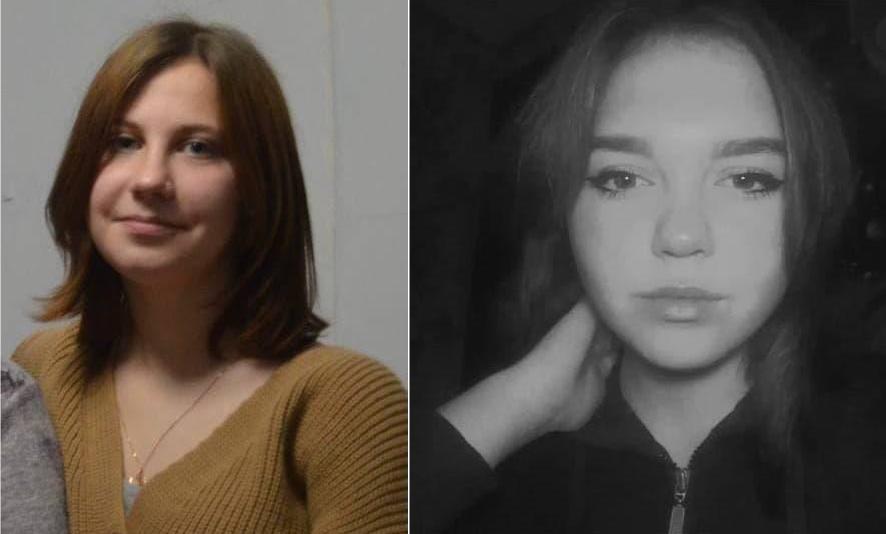 дівчини, зникнення, берислав