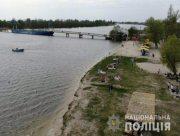 """В Херсоне маломерным судам запретили плавать в районе пляжа """"Гидропарк"""""""