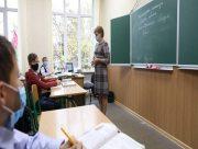 На Херсонщине полностью возобновляется очное обучение в школах