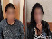 На Херсонщине задержали сестру и брата - грабителей