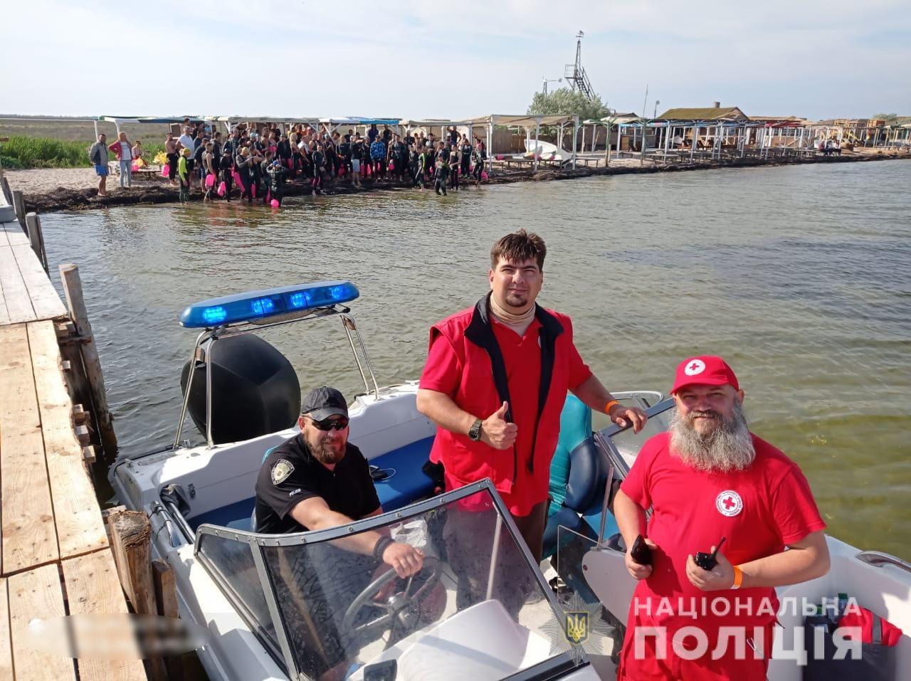Скадовск,заплыв,водные полицейские
