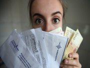 Херсонгаз предупредил должников, что долги за газ будут автоматически списываться с их банковских счетов