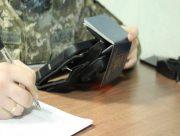 Херсонские пограничники запретили россиянину въезд в Украину за посещение Крыма