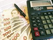 Субсидии херсонцам оформят быстрее и без спецкомиссий