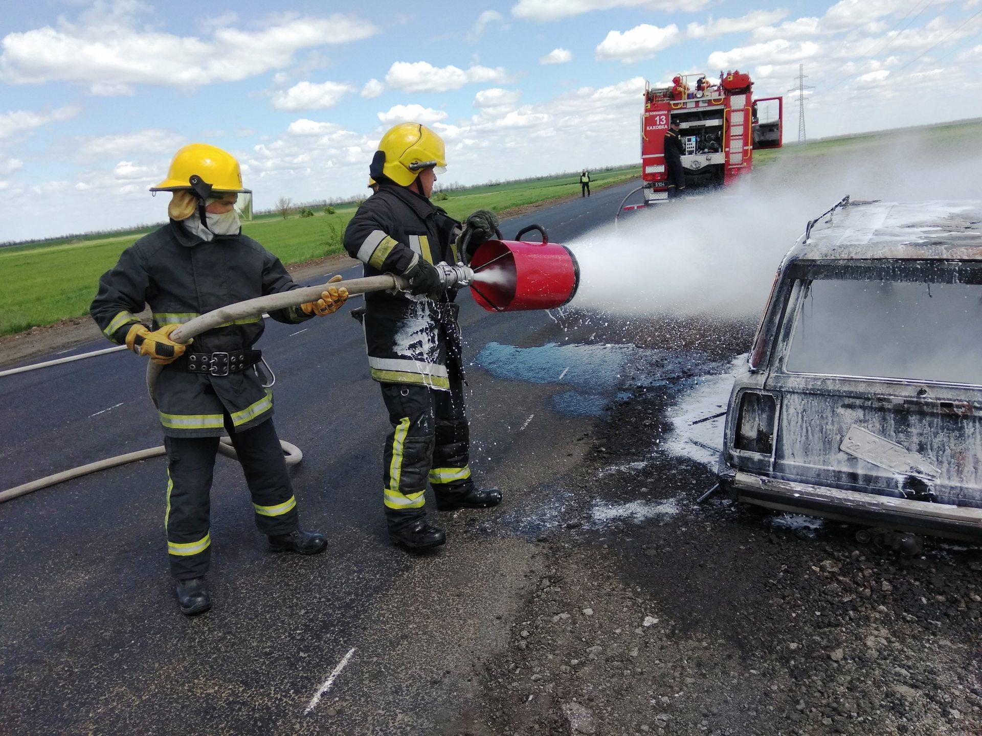 Каховский район,пожар автомобиля,спасатели
