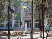 Херсонський державний університет першим в Україні зареєстрував абітурієнта для проходження ЄВІ.