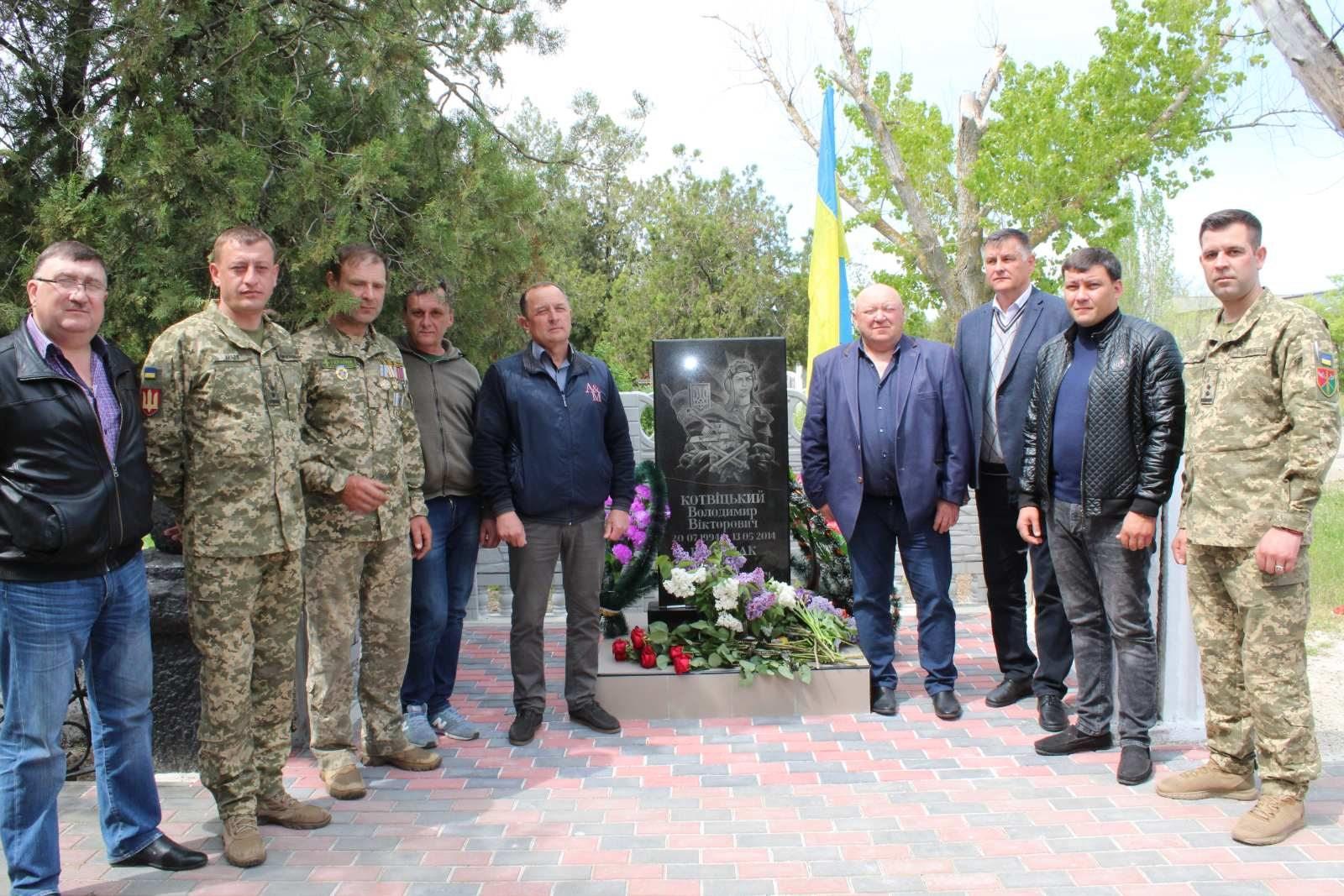 На Херсонщині вшанували пам'ять загиблих Героїв
