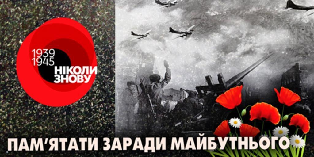 Дмитрієв, перемога, депутат