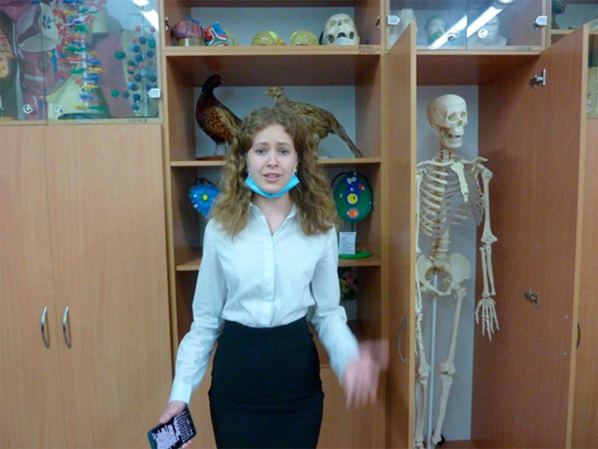 Херсон, скелет, школа № 56