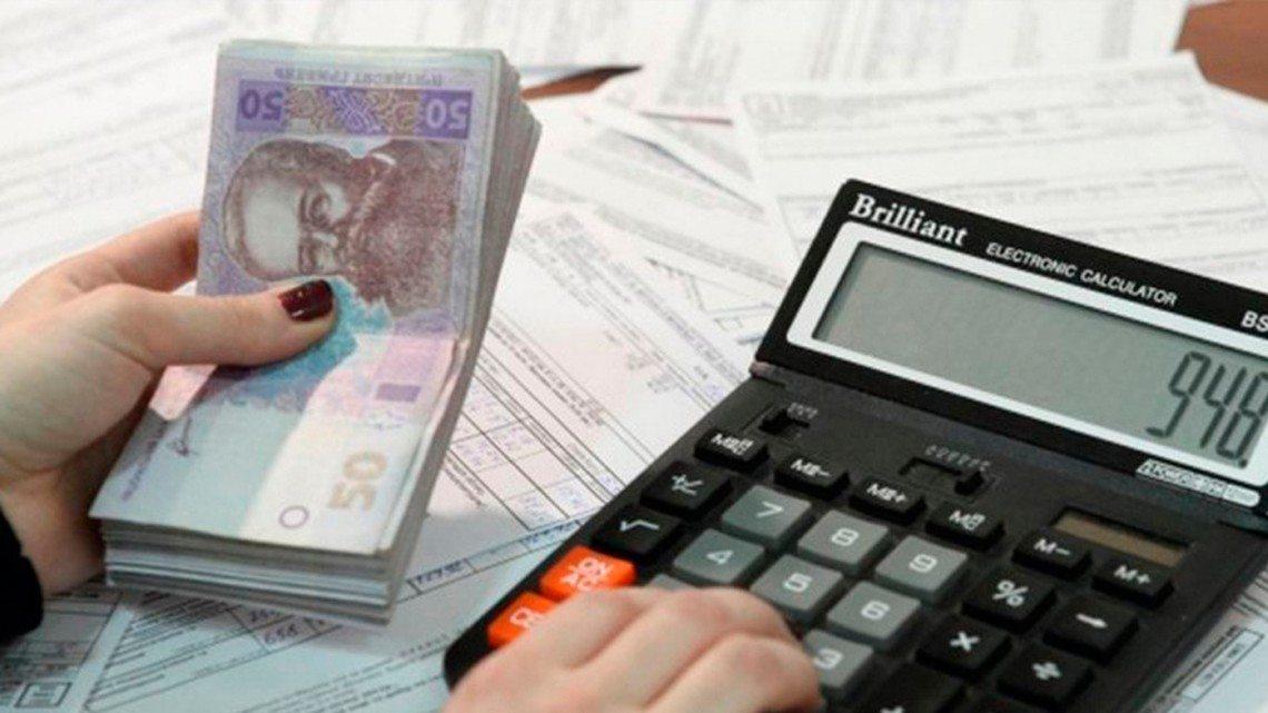 субсидии, правила, Кабмин