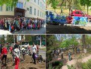 В Херсоне ученики гимназии и их родители привели в порядок целый городской квартал