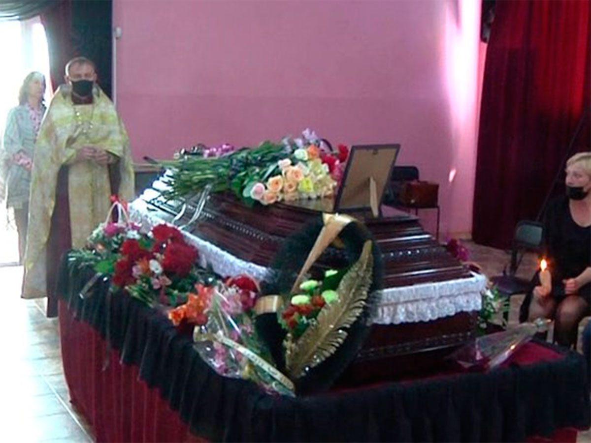 Херсон, поховання, Скуба