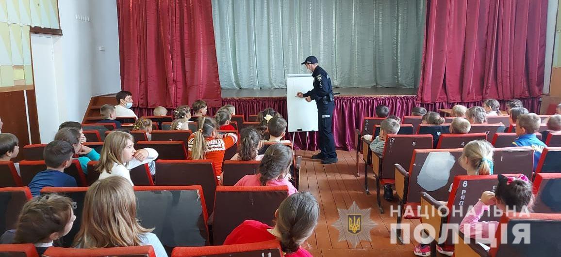 поліція, навчальні заклади, ПДР