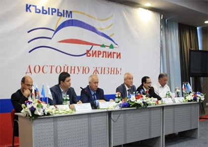 Экс-председатель Генической РДА будет работать « в близком контексте с Российской Федерацией»