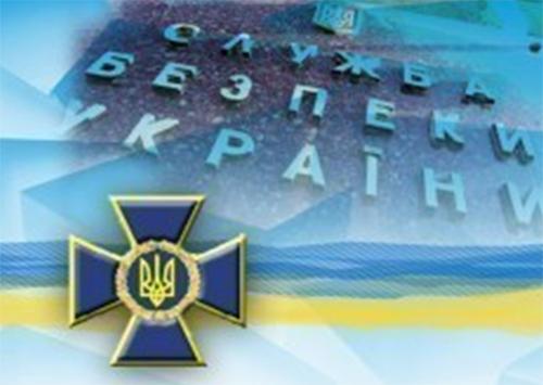 При Управлінні СБУ в Херсонській області буде утворено громадську раду