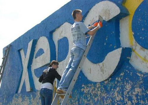 Ситуация в Херсоне такая же, как в Украине