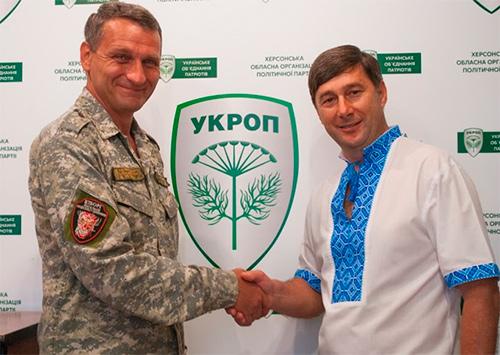 Как херсонский «Киборг» пил воду из батарей в Донецком аэропорту