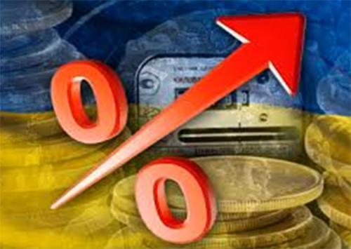 Херсонцы, вам впору расстраиваться - тарифы продолжают стремительно расти