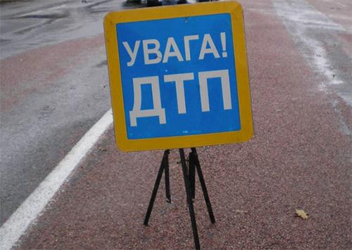 Легковик збив родину учасника АТО