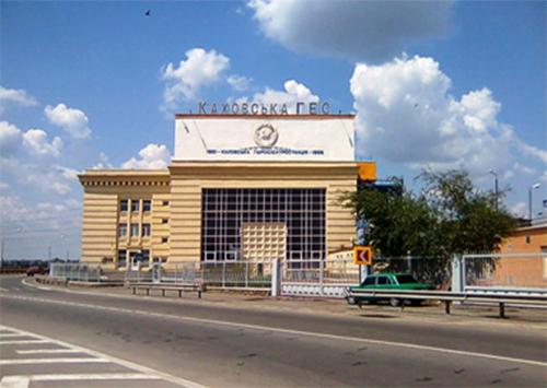 Испытание бдительности охране Каховской ГЭС устроил ребенок