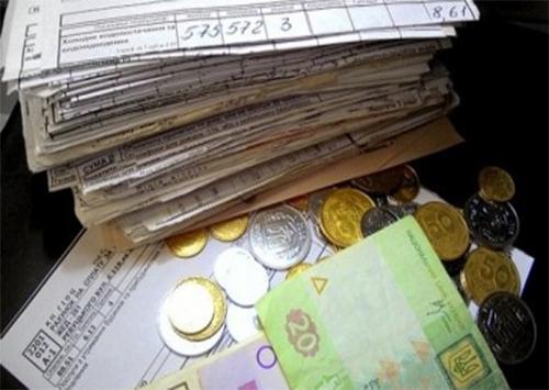 Херсонцы, знайте, с монетизаций субсидий будут проблемы