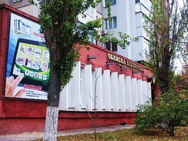 До Херсона завітають зірки сучасної української літератури