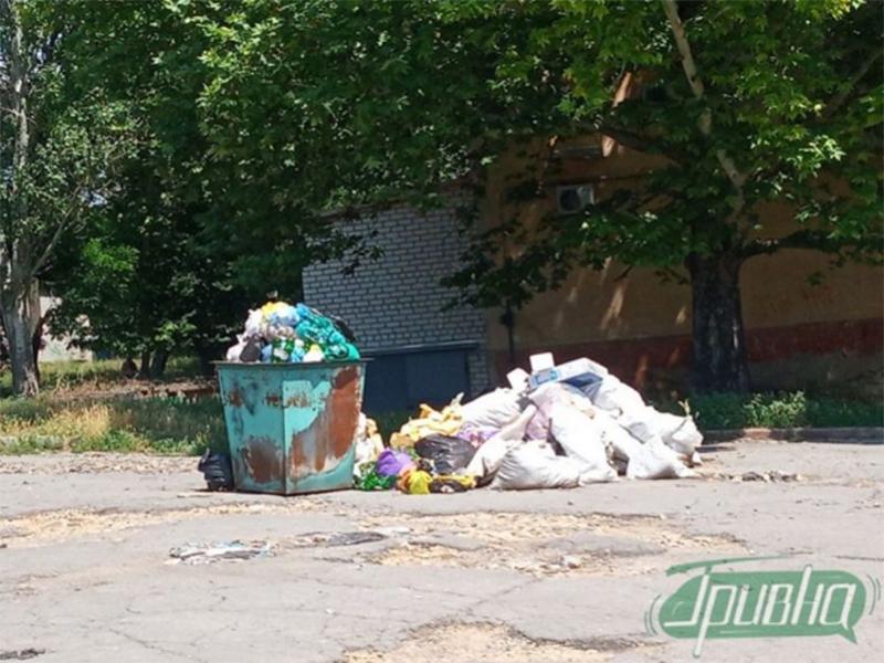 В Херсоне проблема с вывозом мусора