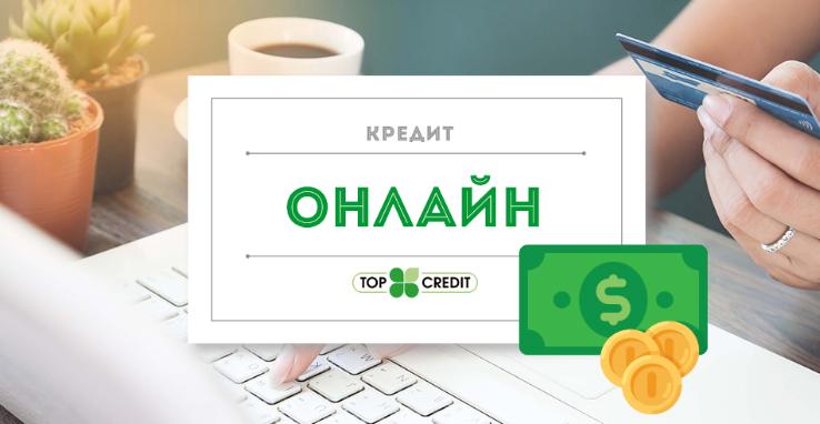 Как получить точно кредит взять кредит в хоум банке калининград