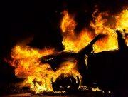 В Херсонской области сгорел автомобиль
