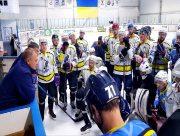 Херсонские хоккеисты стали чемпионами Украины