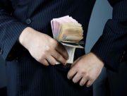 На Херсонщине директора частного предприятия подозревают в присвоении 80 тыс. грн
