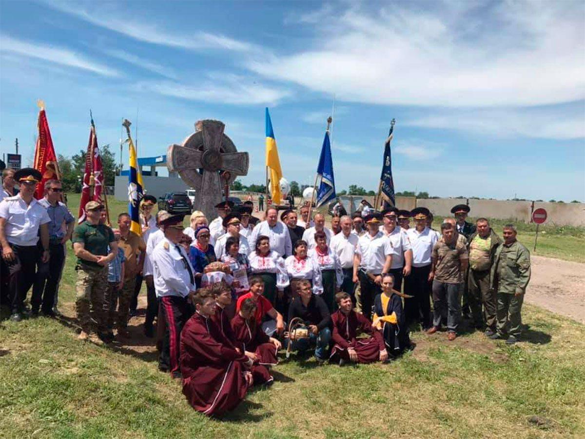 На Херсонщині відкрили козацький хрест-оберіг