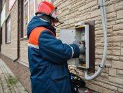 На Херсонщине в двух пансионатах установили высокочастотные генераторы, вредящие здоровью отдыхающих